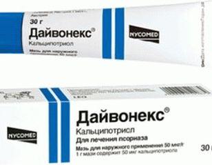 Naftaderm kenőcs vélemények pikkelysömörhöz pikkelysömör, mint kezelésére szolgáló gyógyszer